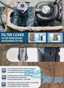 Aquarium Filter cover beige 23cm height